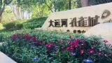 孔雀城7.2期时代锦悦