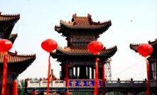 中亭河湿地公园