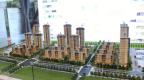 绿地国际健康城