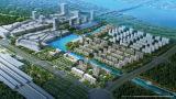 城投華潤-理想之城