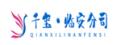 千璽·臨安營銷中心網上售樓處