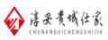 贵城仕家·淳安营销中心网上售楼处