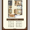 霸州堂二里华山家园 两居 83.6㎡ 户型图