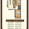 霸州堂二里华山家园 两居 92.25㎡ 户型图