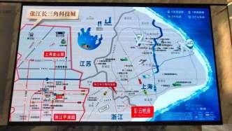 金地開發,最靠近上海松江,嘉善的地段,未來潛力巨大