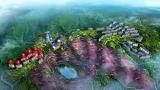 紫鹊界避暑康养小镇