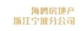 海鸣房地产宁波分司网上售楼处