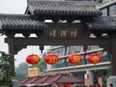 吴山庙图片