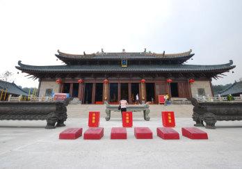 西樵山宝峰寺图片