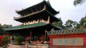 容县三名旅游景区
