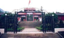 紅軍烈士陵園