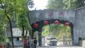 韶山滴水洞景区