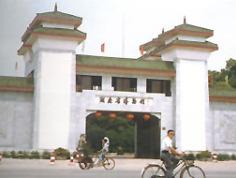 湖南省博物馆图片