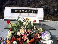 雷锋纪念馆图片