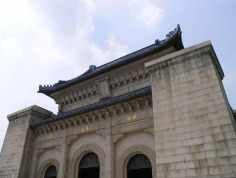 中山陵图片