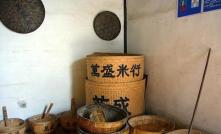 甪直水鄉農具博物館
