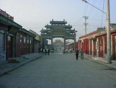 兴城文庙图片