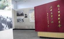 绥中塔山阻击战纪念馆