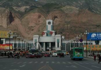 青海西宁市城东-西宁火车站图片