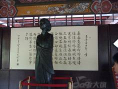 章丘百脉泉景区图片