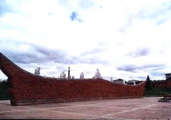 太阳历文化园图片