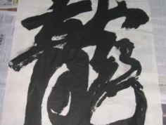 浙江君匋艺术馆图片