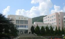 浙江海洋學院