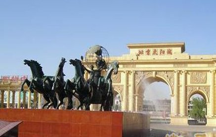 > 北京太阳城国际老年公寓和列侬公寓哪个好