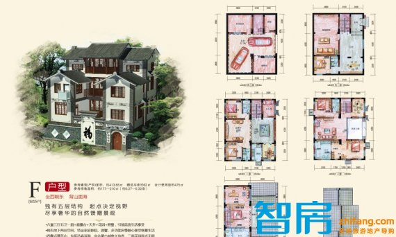 户型三合院复式和居大理古城和居f型413平米别墅图户型413m古城图房地产古城扬州图片