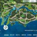 碧桂园森林城市马来西亚 建筑规划 项目区位