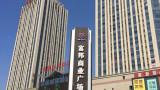 《常州富邦商业广场》