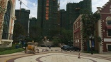 恒大文化旅游城