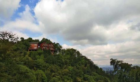 骆崃山森林康养度假区