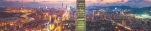 深圳城市专题