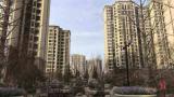 涿州中福名邸