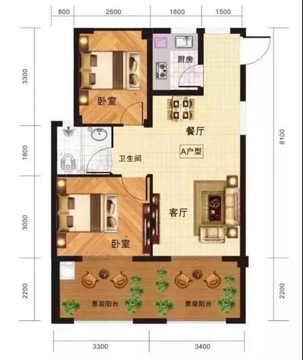 黄山·龙骏家园(图25)