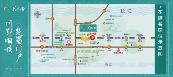 黄山·龙骏家园(图24)