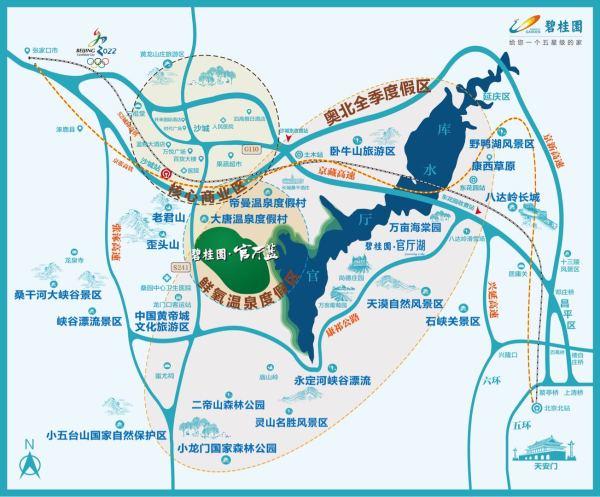 怀来房产:碧桂园官厅蓝距离高铁站是几公里有接驳车吗