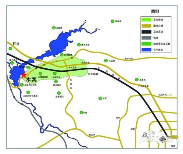 怀来房产:怀来观澜墅距离北京城区有多远?大概几公里