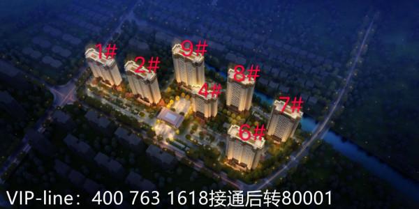 嘉兴平湖海樾风华——售楼处—欢迎您!!!