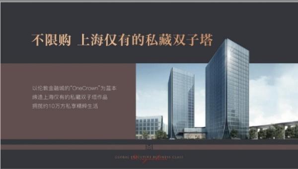 【上海市徐汇区尚峯汇】—【邀请你来做房东】
